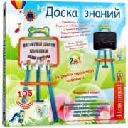 Мольберт Joy Toy 0703 UK