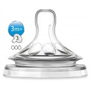 Соска Philips Avent Natural от 3 мес. 2 шт.