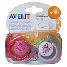 Пустышка Classic Philips Avent I love 6-18 мес. (SCF172/70)