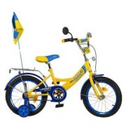 "Велосипед Profi Trike P1449 UK-2 14"" Ukraine Желтый"